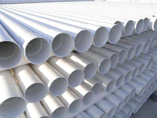 塑料pvc管