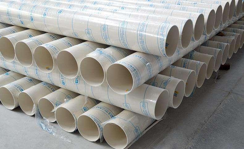 海南塑料pvc管
